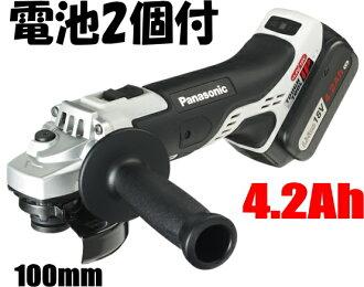 パナソニック電動工具【Dual】100mm充電式ディスクグラインダー【18V電池2個セット】EZ46A1LS2G-H【高容量4.2Ahバッテリー×2個】