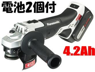 パナソニック電動工具【Dual】125mm充電式ディスクグラインダー【18V電池2個セット】EZ46A2LS2G-H【高容量4.2Ahバッテリー×2個】
