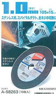 マキタ電動工具切断砥石【厚さ1.0mm】×105mm×15mm(10枚入)A-58263
