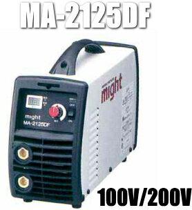 マイト工業インバーター直流アーク溶接機MA-2125DF