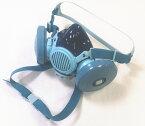 【旧式のため在庫処分特価!!/2006年製造】興研 防じんマスク サカイ式 7097DK