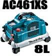 マキタ電動工具 【8L】高圧エアーコンプレッサー【2口高圧・2口常圧仕様】 AC461XS
