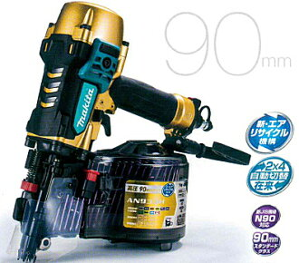 マキタ電動工具90mm高圧エアー釘打機AN933HSP1(エアダスター付)【限定ゴールドカラー】