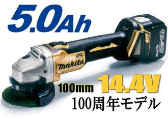 マキタ電動工具14.4V充電式100mmディスクグラインダーGA403DSP1【5.0Ah電池】【限定ゴールドカラー】