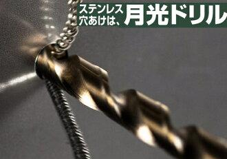 ビックツール月光ドリル(ストレート軸)ステンレス用GKP-3.8mm【1本入パック】