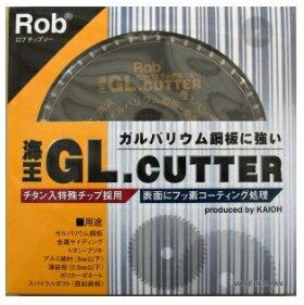 海王ガルバリウム鋼板用GLカッター125mm(内径20mm)×50P