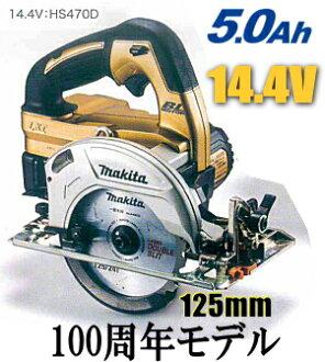 マキタ電動工具【125mm】14.4V充電式マルノコ【5.0Ah電池タイプ】HS470DSP1【限定ゴールドカラー】