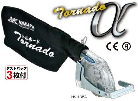 切削・研削工具, ディスクグラインダー NAKAYA NK-125A