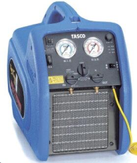 TASCO(タスコ)フロンガス回収機(フルオロカーボン回収装置)【R32対応】ツインサンダー220TA110X