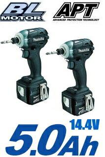 マキタインパクトドライバー【APT/ブラシレス】14.4V充電式インパクトドライバーTD137DRTX【5.0Ah電池タイプ】カラー各種