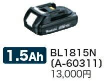 マキタ電動工具18Vリチウムイオンスライド式バッテリーBL1815N(1.5Ah)A-60311