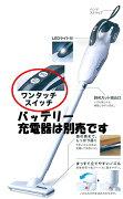 クリーナー バッテリー カプセル ワンタッチ スイッチ コードレス