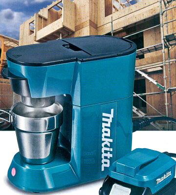 マキタ電動工具 充電式コーヒーメーカー CM500DZ(本体のみ)【バッテリー・充電器は別売】