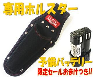 パナソニック電動工具7.2V充電式スティックインパクトドライバー【7.2V電池1個セット】EZ7521LA1S-B(黒)/EZ7521LA1S-R(赤)/EZ7521LA1S-H(グレー)