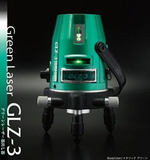 【フルセットがお買い得!!】山真ヤマシングリーンレーザー墨出し器(タテ・ヨコ・地墨)GLZ-3-W(本体+受光器+三脚)