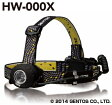 GENTOS(ジェントス) LEDヘッドライト ヘッドウォーズ HW-000X