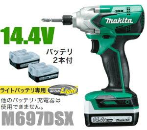 マキタ インパクトドライバー 14.4V充電式インパクトドライバー【ホーム用】 M697DSX…