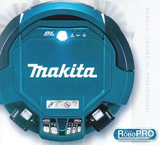 マキタ掃除機18VロボットクリーナーRC200DZ(本体のみ)【バッテリー・充電器は別売】【※バッテリー2個使用】