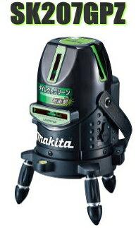 マキタ電動工具グリーンレーザー墨出し器SK207GPZ【三脚・受光器は別売】