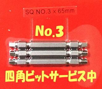 マキタインパクトドライバー【APT/ブラシレス】18V充電式インパクトドライバーTD148DSP1【5.0Ah電池タイプ】【限定ゴールドカラー】