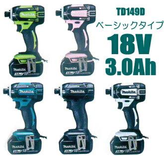 マキタインパクトドライバー【APT/ベーシックタイプ】18V充電式インパクトドライバーTD149DRFX【3.0Ah電池タイプ】カラー各種