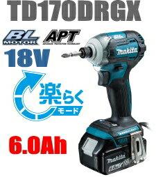 マキタ インパクトドライバー 【APT/ブラシレス】18V充電式インパクトドライバー TD170DRGX【6.0Ah電池タイプ】:ケンチクボーイ