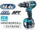 マキタ電動工具 14.4V充電式振動ドライバードリル HP474DRGX(青)【BL1460B×2個・充電器・ケース付】