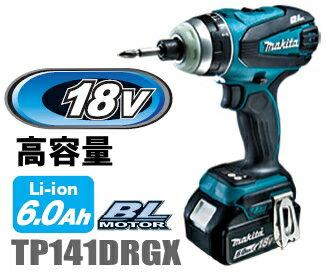 マキタインパクトドライバー18V充電式4モードインパクトドライバーTP141DRGX(青)/TP141DRGXB(黒) BL18