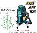 マキタ電動工具 グリーンレーザー墨出し器 SK505GDZ(本体+ケース)【バッテリー・充電器・受光器・バイス・三脚は別売】※乾電池は使えません