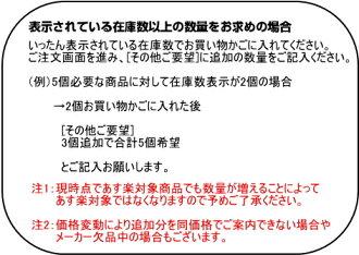 川口技研8STチューブラ錠(ハイレバー用)8ST-51-角(バックセット51mm)フロント角