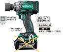 HiKOKI/ハイコーキ(日立電動工具) 18V充電式インパクトレンチ WR18DBDL2(NN)(...