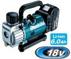 マキタ電動工具 18V充電式真空ポンプ VP180DRG【BL1860B×1個・充電器付】
