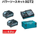 キトー セレクト 電気チェーンブロック 1速 100kg(S)x15m(EDH10S)