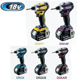 マキタインパクトドライバー APT/ブラシレス 18V充電式インパクトドライバーTD172DRGX BL1860B×2個・充電器