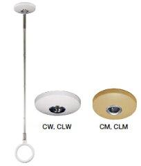 杉田エース 室内用物干 スカイクリーンCH型CSW(ショート・ホワイト) 243-974