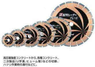 マキタ電動工具ダイヤモンドホイール正配列レーザーブレード105mmA-53475