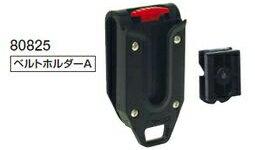 シンワ測定 コンベックス用ベルトホルダーA 80825