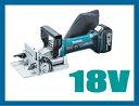 マキタジョイントカッターPJ180DRFマキタ電動工具 18V充電式ジョイントカッター PJ180DRF