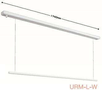 ホスクリーン川口技研室内用ホスクリーン昇降式(面付タイプ)【1740mm】URM-L-W【ホスクリーンケンチクボーイ】