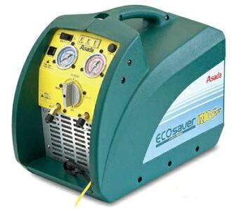 アサダフロン回収装置(フルオロカーボン回収機)エコセーバーV200EcoES250