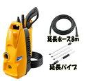 高圧洗浄機 リョービ高圧洗浄機 AJP-1420ASPE【8
