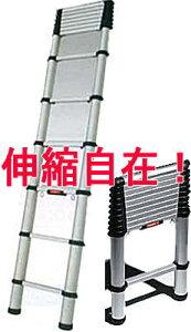 伸縮はしご HPS-33BAハセガワ 伸縮はしご テレスコピックラダー(ピックアップラダー) HPS-...