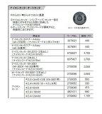 リョービ ナイロンカッタ・EK-3001 2730028 (AK-30CA・AK-3000専用)(ナイロンコードφ2.0×3m付)