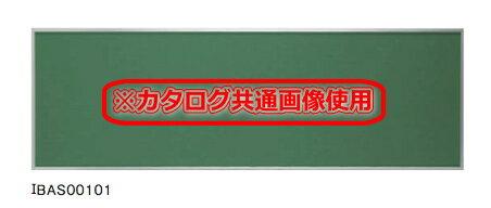 大建プラスチックス 掲示板 IBAS00103 900×2400(ビニールレザー貼) 【色選択あり】【※受注生産/代引き不可/運賃別途お見積り】