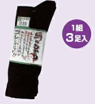 おたふく手袋 絹のちから先丸靴下 3足組 S-282 ブラック