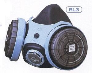 興研 アスベストマスク サカイ式 取替え式防じんマスク 7121R-02型
