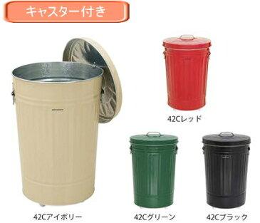 ミヅシマ工業 ダストBOX 42C 【キャスター付】【カラー選択下さい】【納期目安3〜4日】 7159999