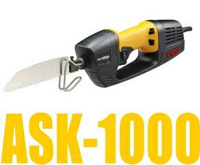 リョービ電気のこぎりASK-1000