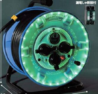 日動工業防雨型LEDライン電工ドラムアース付/30m・ブレーカー付NPWL-EB33