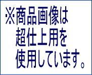 マキタ超仕上カンナ用研磨式カンナ刃本刃250mmA-20987